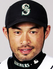 Ichiro Suzuki.jpg
